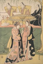 Scene from a Shosa Act, ca. 1788.
