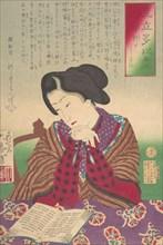 Collection of Desires, Wish for Foreign Travel (Mitate Tai zukushi-yoko ga shitai), January, 1878.