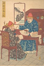 Two Chinese Scholars Practicing Calligraphy in Their Studio, ca. 1840.