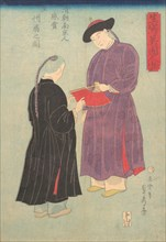 Picture of a Manchurian of the Qing Court from Nanjing, Admiring a Fan, 11th month, 1860.