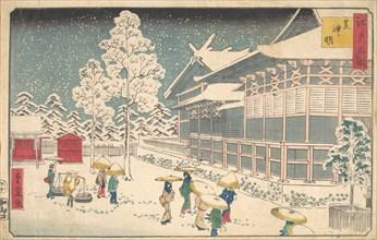 Famous Places of Edo: Shiba Shinmei, 19th century.