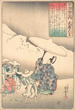 Illustration of Poem by the Emperor Kwoko, mid 19th century.