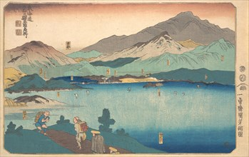 Minakuchi, Ishibe, Kusatsu, Otsu, Kyoto, 1840.