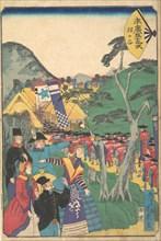 Hodogaya, 1865.