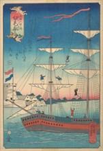 Dutch Ship, 2nd month, 1861.