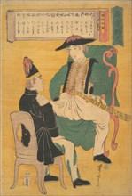 Ingirisu-jin, 1863, 7th month (Bunkyu 3).