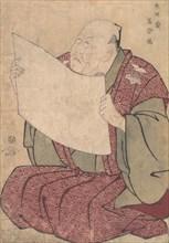 Miyako Dennai III, the Stage Manager of the Metropolitan Theater (Miyako-za), 1794.