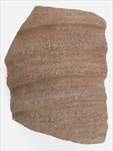 Ostrakon with a Letter from Frange to Enoch, Coptic, 580-640.