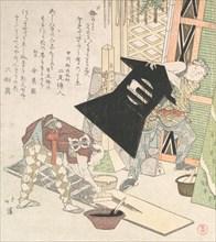 Preparations for the New Year, from Spring Rain Surimono Album (Harusame surimono-jo, vol. 1), 1817.