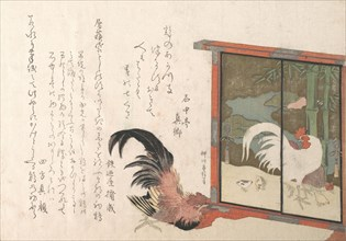 Cock Eyeing a Free-standing Screen Painted with Cock, Hen, and Chicks, from Spring Rain Surimono Album (Harusame surimono-jo), vol. 1, probably 1813.