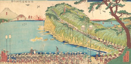 Daimyo's Processions Passing along the Tokaido, 19th century.