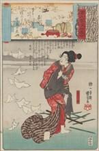 ??Little Purple Gromwell? (Wakamurasaki): Shosho,? from the series Scenes amid Genji Clouds Matched with Ukiyo-e Pictures (Genji-gumo ukiyo e-awase), ca. 1845-61.