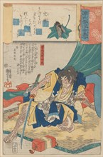 ??A Molted Cicada Shell? (Utsusemi): Soga Goro Tokimune,? from the series Scenes amid Genji Clouds Matched with Ukiyo-e Pictures (Genji-gumo ukiyo e-awase), ca. 1845-61.