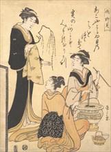 The Willow Shell (Yanagi-kai)