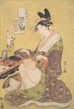 The Courtesan Hanaogi of the Ogiya Brothel (Ogiya Hanaogi)