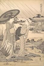 Ono no Komachi Praying for Rain