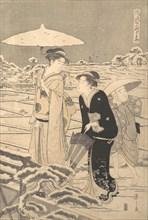 Kayoi Komachi