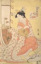 Ono no Komachi: Number Two (Sono ni)