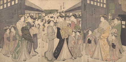 Oiran and Attendants at the O Mon or Great Gate of the Yoshiwara