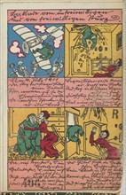 Ballad of the Involuntary and Voluntary Fall (Ballade vom unfreiwilligen und vom freiwilli...
