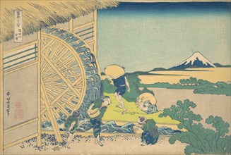The Waterwheel at Onden (Onden no suisha), from the series Thirty-six Views of Mount Fuji (Fugaku sanjurokkei), ca. 1830-32.
