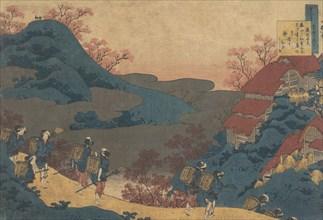 Poem by Sarumaru Dayu, from the series One Hundred Poems Explained by the Nurse (Hyakunin isshu uba ga etoki), 1839.