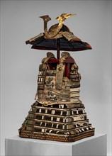 Armour of Ashikaga Takauji