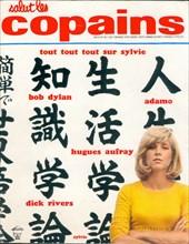"""Sylvie Vartan en couverture de """"Salut les Copains"""""""