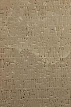 Socle de statue gravé d'un long texte sabéen (détail)