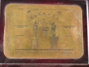 Plaque gravée sur cuivre en l'honneur de la Maçonnerie grecque
