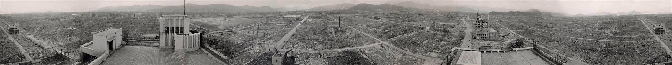Vue panoramique d'Hiroshima