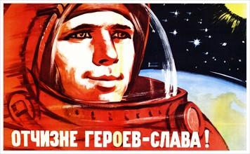 soviet Russian space program, propaganda poster 1965