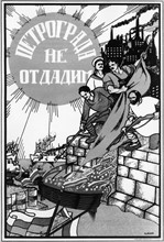 Moor, Russian propaganda poster
