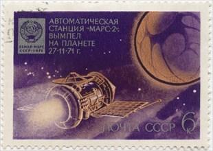 Soviet Union Space Program Commemorative Stamp, CCCP, Mars Mission, 1971