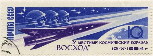 Soviet Cosmonauts Vladimir Mikhaylovich Komarov,Konstantin Petrovich Feoktistov, Boris Borisovich Yegorov, Commemorative Postage Stamp, Soviet Union, 1964