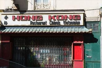 Restaurant chinois fermé, Le Mans
