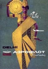 'Aeroflot', 1964.  Artist: Victor Asseriants