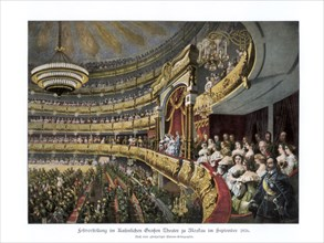 Tsar Alexander II at the Bolshoi Theatre, Moscow, Russia, September 1856 (1900). Artist: Unknown
