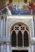 St. Mark's Basilica, Venice, Italy.  Artist: Samuel Magal