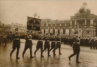 Moscow Victory Parade in Red Square, 1945. Artist: Unknown