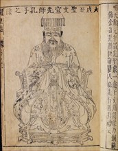 Portrait of the Chinese thinker and social philosopher Confucius, Early 19th century. Artist: Anonymous