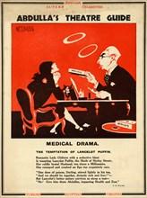 Abdulla Cigarettes, 1928. Artist: Nerman