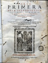 Introduction of the 'Symbol of faith', cover of the first printed part in Barcelona in 1585, work?