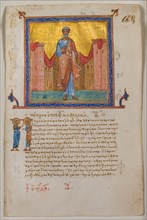 Leaf from a Greek Psalter and New Testament, 1084. Creator: Unknown.