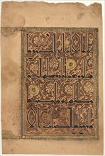 Leaf from a Koran, 1100s. Creator: Unknown.