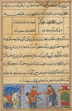 Page from Tales of a Parrot (Tuti-nama): Fourth night: The soldier receives a garland..., c. 1560. Creator: Unknown.