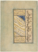 Persian Quatrains (Rubayi) and Calligraphic Exercises, c. 1509-59. Creator: Sultan Muhammad Khandan (Iranian, died after 1550).