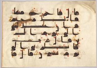 Quran Manuscript Folio (verso), 800s. Creator: Unknown.