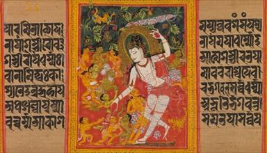 Bodhisattva Avalokiteshvara Dispensing Boons..., early 12th century. Creator: Mahavihara Master.
