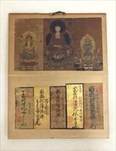 Pilgrim's Visiting Album, 18th century. Creator: Unknown.
